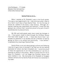 New National Junior Honor Society Letter Of Recommendation Template
