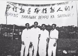 定海谈| 砂拉越左翼运动简史