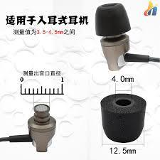 Đệm Bọc Tai Nghe Sony Mdr-Ex750Bt/N/Ap Nw750N Nc750