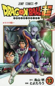 Dragon Ball Super Chart Weekly Manga Ranking Chart 08 02 2019