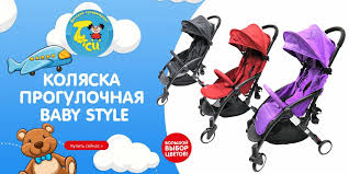 """Интернет магазин детских игрушек """"Тутси"""". Купить детские ..."""