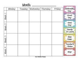 Polka Dot Behavior Clip Chart Editable Behavior Clip