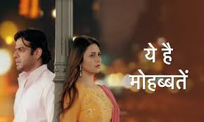Top 15 Highest Trp Rating Indian Tv Shows Or Serials Barc
