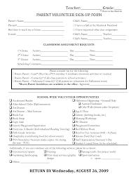 Volunteer Form Elim Carpentersdaughter Co