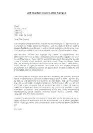 Cover Letter Example For Teachers Teaching Examples Teacher