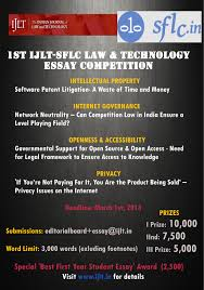 n journal of law and technology essay compitition sflc law technology essay competition
