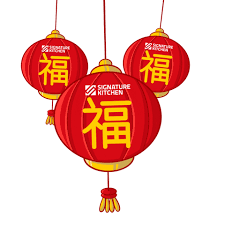The most common greeting used during the chinese new year is a simple happy new year, also used during our regular jan 1st new year. Chinese New Year Greetings Gifs Get The Best Gif On Giphy