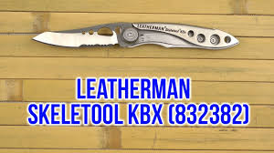 Распаковка <b>Leatherman Skeletool KBx</b> в коробке Stainless 832382 ...