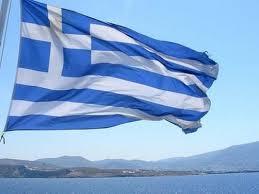 Αποτέλεσμα εικόνας για Είμαστε Έλληνες Σας ενοχλεί; Το ξέρουμε !