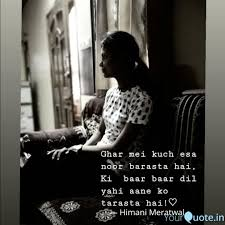 Best Hostel Quotes Status Shayari Poetry Thoughts Yourquote