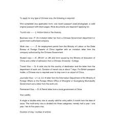 Recommendation Letter For Visa Application Sample Recommendation Letter For Student Visa Application Archives