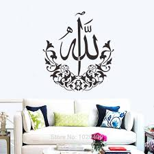 Small Picture Aliexpresscom Buy Z516 Muslim words vinyl wall stickers home