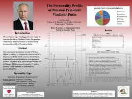 how to write a criminal profile best images about life path the turn putin poster revised