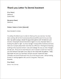 Thank You Letter To Teacher   Writeletter2.com