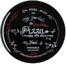 Тарелка для <b>пиццы Luminarc</b> 32 см (N2176) - купить посуду для ...