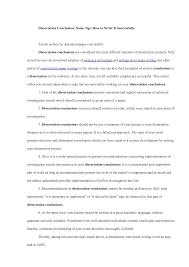 introduction for an essay sample jobs
