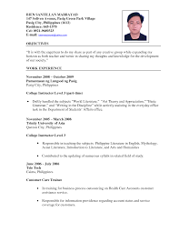 cover letter resume sample teacher teacher resume sample cover letter sample career objectives in resume for teachers samples sample teacherresume sample teacher extra medium