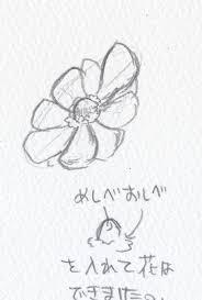 華やかなアネモネをイラストで簡単な描き方 イラストの描き方ねっと