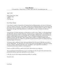 Examples Of Cover Letters For A Job Enchanting Sample Cover Letter For Customer Support Representative Bank Service