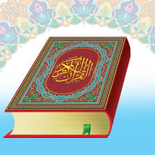 the quran is an eternal miracle and allaah challenged all the arabs to pose a book like it or ten chapters or even one chapter but they have failed to