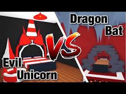 evil unicorn vs bat dragon bedroom