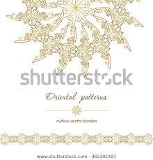 Set Oriental Patterns Borders Made Contour Stock Vector