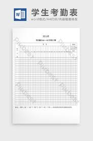 Time Sheet Doc Personnel Management Student Time Sheet Word Document Word