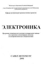 Контрольные и курсовые работы по техническим дисциплинам сайт  Контрольная