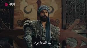 🔥المؤسس عثمان الحلقة 62 الإعلان 1 - المؤسس عثمان Osman