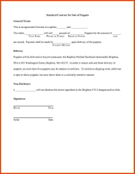 Example Of Agreement Between Two Parties Agreement Between Two Parties Format New Best Agreement Sample 1