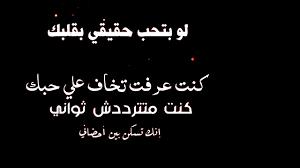 هاني شاكر -لو بتحب حقيقي بقلبك - YouTube