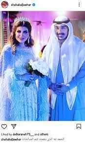 بعد إعلان زواجهما.. من هو شهاب جوهر زوج الهام الفضالة؟