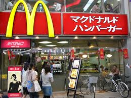 Mcdonalds Vending Machine Japan Extraordinary FOOD Sharnise's Experience In Japan