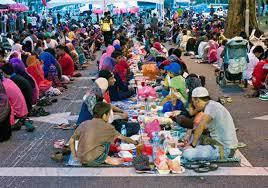 نتیجه تصویری برای رمضان فی البوسنة