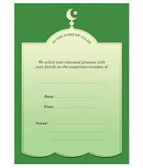 Party Invites Online Party Invites Buy Party Invites Online At Best Prices In