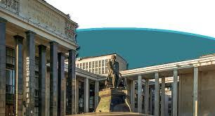 История РГБ Российская государственная библиотека