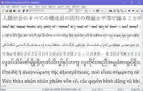 The Help Text Babelstone Babelpad Unicode Text Editor For Windows