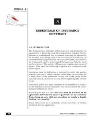 All insurance contracts, however, will essentially contain the same principles and processes. 2 Insurance Contract Template Pdf Free Premium Templates