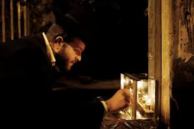 Image result for Chanaka jewish