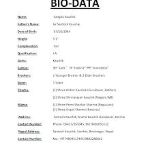 International Biodata Format 10 Biodata Format Billy Star Ponturtle