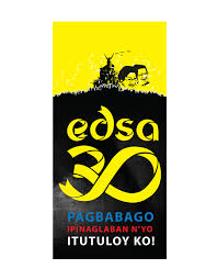 th anniversary filipino edsa people power essay writing contest pplogo jpg