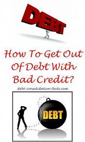 santander payoff free non profit debt consolidation debt consolidation