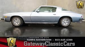 1977 Chevrolet Camaro - YouTube