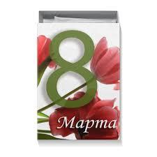 """Коробка для футболок """"на <b>8 Марта</b>"""" #2672929 от Apfelbaum ..."""
