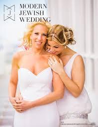 Modern Jewish Wedding Magazine Cover Finalist 1 Modern Jewish