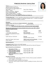 Resume Examples For Jobs Resumes With Little Experience 2013 Pdf