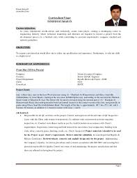 Qa Qc Cv Format Quality Assurance Manager Resume Template Premium Resume  Resource Qa Qc Cv Format