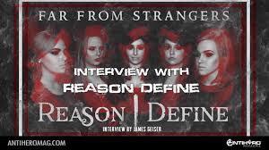 interview reason define interview reason define