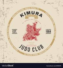 Judo Shirt Designs Judo Club T Shirt Print Design