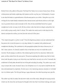 Me Myself And I Essay Example Sample Introduction About